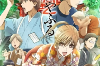 Chihayafuru S2 Batch Subtitle Indonesia
