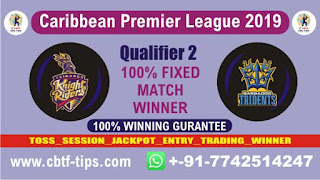 CPL 2019 Trinbago Knight Riders vs Barbados Tridents Qualifier 2 Match Prediction Today Tips Ball to ball by Experts, Who Will win today TKR vs BT