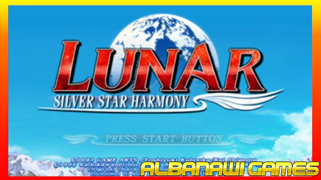 تحميل لعبة Lunar Silver Star Harmony لاجهزة psp ومحاكي ppsspp من الميديا فاير