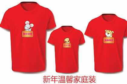 149c4be99 All the sayings in the category company picnic shirt ideas on ...