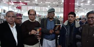 book-prem-chand-ki-pragatishilta-inaugrated