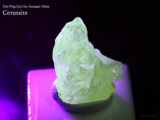セルサイト 白鉛鉱 Cerussite Dao Ping Gui Lin, Guangxi, China
