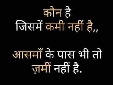 Best Motivational Status In Hindi For Whatsapp