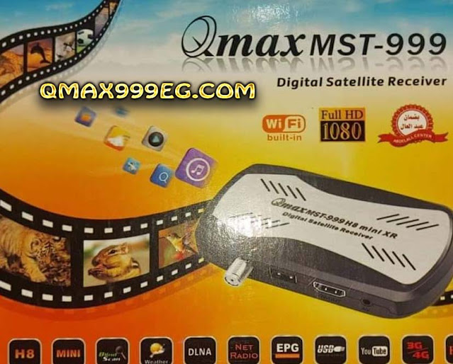 Updates QMAX999MST-999 H8 XR