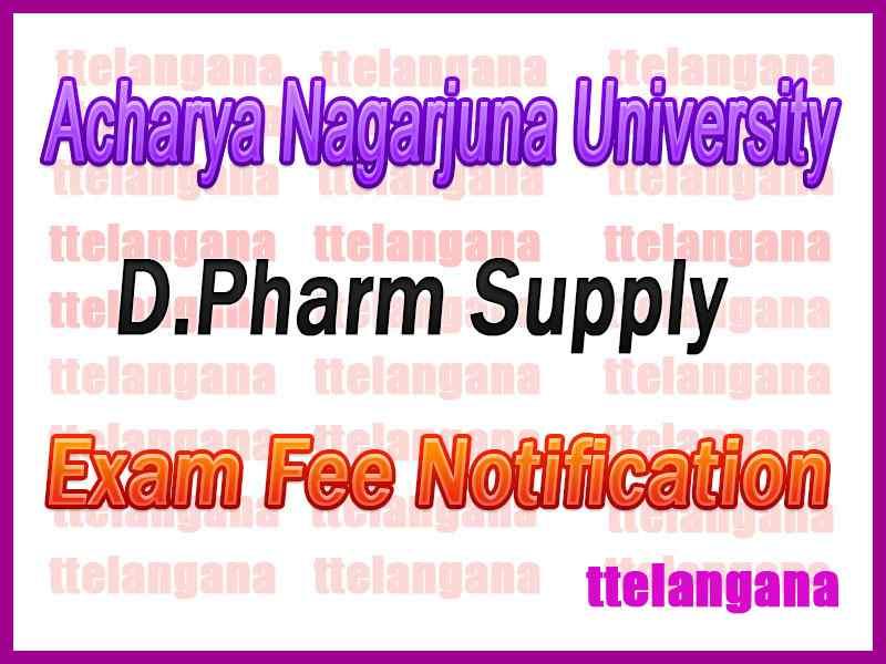 Acharya Nagarjuna University Pharm.D  Supply Exam Fee Notification
