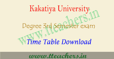 KU degree 3rd sem time table 2017, 2nd year exam dates kakatiya university