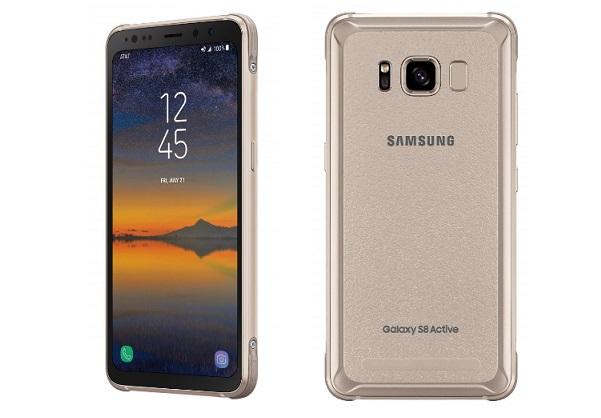Galaxy S8 Active Titanium Gold