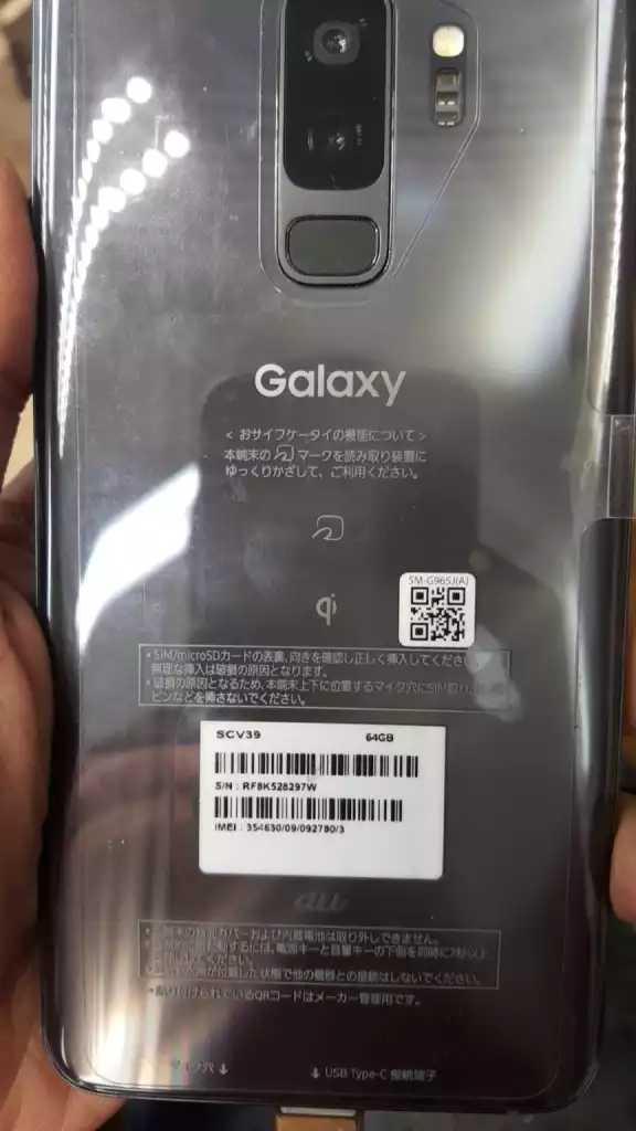 Home| Islam Firmware : Samsung Clone SM-J730F J7 Pro Mt6580 Read