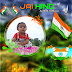 Independence Day 15 August Photo Editor 2020