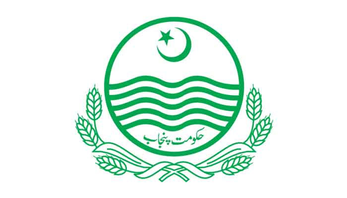 Latest Govt Jobs Islamabad 2021| Today Govt Jobs
