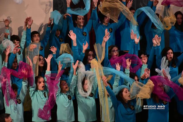 6ο Ναυπλιο - Artiva Διεθνές Χορωδιακό Φεστιβάλ: Τα επίσημα αποτελέσματα του διαγωνισμού (βίντεο)