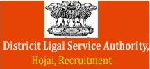 DLSA Hojai, Nagaon, Recruitment Data Entry Operator