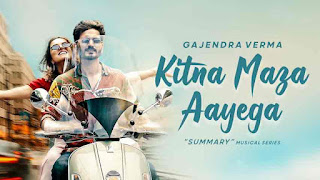 Gajendra Verma - Kitna Maza Aayega LyricsTuneful
