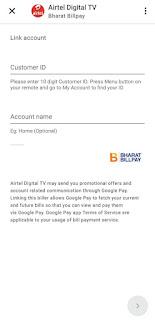 google pay se dth recharge Kaise Karte Hain
