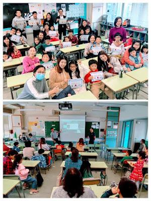 香港兒童啟迪協會 - 正向行為大手牽小手親子樂融融STEM社區服務 - Minecraft「一小時編程」™