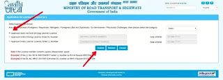 how-to-apply-for-driving-license-online-sarathi-website-3