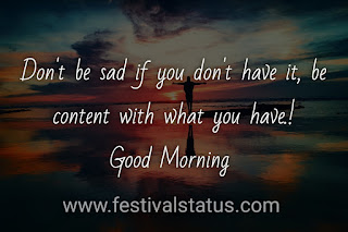 Good morning quotes, good morning motivation quotes, good morning status, good morning wishes