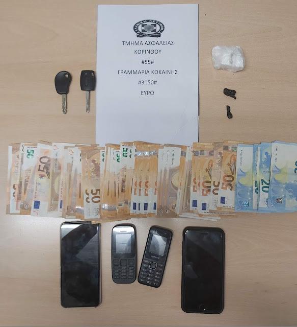 Συλλήψεις για κοκαΐνη στο Λουτράκι Κορινθίας