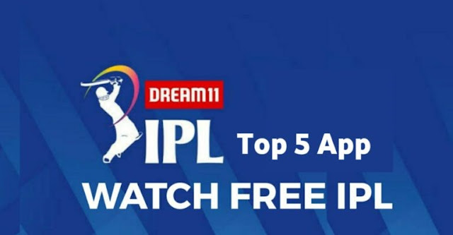 5 Best Apps to Watch IPL 2020 Live On Mobile and Pc for free.
