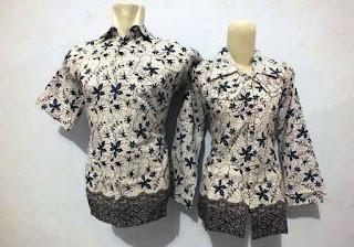 Model Baju Batik Kerja Guru Wanita 2017