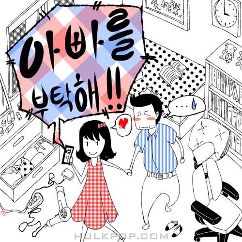 HAPPY NOTE – Take Care of Dad (Original Soundtrack), Pt. 1 – EP