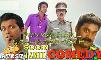 SOORI SUPER COMEDY Latest (SOORI) Comedy Scene Tamil Funny Scenes