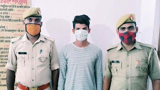 #JaunpurLive : पुलिस ने अभियुक्त को किया गिरफ्तार
