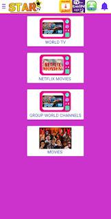 تحميل الإصدار الجديد من تطبيق STAR TV لمشاهدة القنوات المشفرة