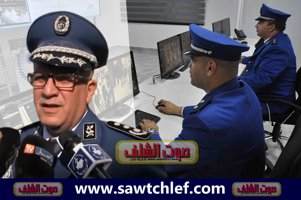 """باديس نويوة رئيس أمن ولاية الشلف : """"نتعهد بأن نكون في خدمة الوطن والمواطن"""""""