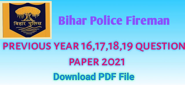 Bihar Fireman Previous year Question Paper   Bihar fireman question paper 2021