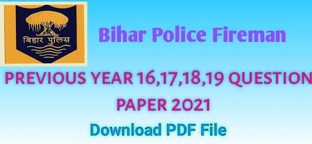Bihar Fireman Previous year Question Paper | Bihar fireman question paper 2021