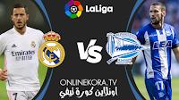 مشاهدة مباراة ريال مدريد وألافيس القادمة كورة اون لاين بث مباشر اليوم 14-08-2021 في الدوري الإسباني الدرجة الأولى