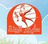 تردد تلفزيون قناة طيور الجنة الفضائية الاولى 1 والثانية 2 للاطفال على النايل سات 2012