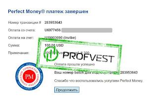 Депозит в Рестарт InvIbe.pro