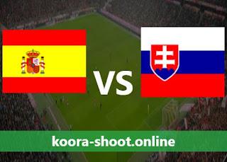 تفاصيل مباراة سلوفاكيا واسبانيا بتاريخ 23/06/2021 يورو 2020