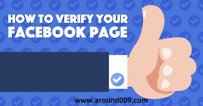 How to verify your facebook page ?