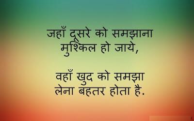 whatsapp-status-in-hindi