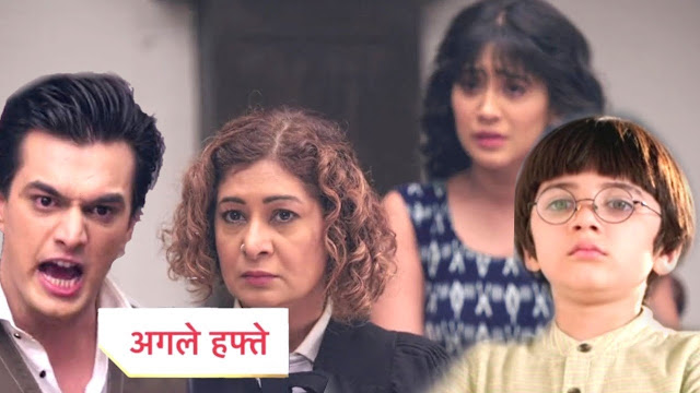 Heart-Broken Twist : Post torture in Court, Naira gives away Kairav to Kartik in YRKKH