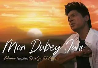 Mon Dubey Jaai Lyrics - Shaan