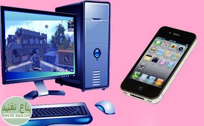 ،برنامج للتحكم الكامل في هواتف الأندرويد من الكمبيوتر ،التحكم فى الموبايل عن طريق الكمبيوتر ،التحكم فى الموبايل من الكمبيوتر ،التحكم فى الهاتف عن طريق الكمبيوتر ،برنامج التحكم فى الموبايل عن طريق الكمبيوتر ،التحكم في الهاتف من الكمبيوتر ،برنامج التحكم بالجوال عن طريق الكمبيوتر ،التحكم بجهاز اندرويد من الكمبيوتر ،كيفية التحكم في الموبايل عن طريق الكمبيوتر ،التحكم في الحاسوب من خلال الهاتف ،كيفية التحكم في الكمبيوتر عن طريق الموبايل ،التحكم في الكمبيوتر من الهاتف ،التحكم فى الكمبيوتر عن طريق الهاتف ،تحميل برنامج نقل الملفات من الكمبيوتر الى الموبايل سامسونج ،برنامج فحص أعطال الموبايل عن طريق الكمبيوتر ،تشغيل الموبايل على شاشة الكمبيوتر ،برنامج توصيل الموبايل السامسونج بالكمبيوتر ،استخدام كاميرا الموبايل للكمبيوتر ،التحكم في هاتفك عن طريق gmail ،كيفية التحكم في الموبايل عن طريق الكمبيوتر ،برنامج airdroid للكمبيوتر ،تشغيل كاميرا الموبايل على الكمبيوتر ،برنامج لفتح الموبايل على الكمبيوتر ،تحميل برنامج الاتصال من الكمبيوتر الى الهاتف المحمول مجانا ،برنامج نقل الملفات من الكمبيوتر الى سامسونج ،تحميل airdroid للكمبيوتر ،التحكم فى الهاتف عن طريق الكمبيوتر ،التحكم في الهاتف من الكمبيوتر ،برنامج التحكم فى الموبايل عن طريق الكمبيوتر