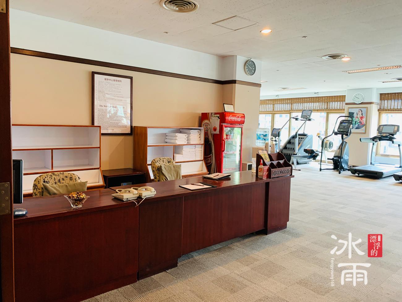 台北福華大飯店|健身房