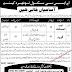 A.S.C School Nowshera Cantt. Jobs