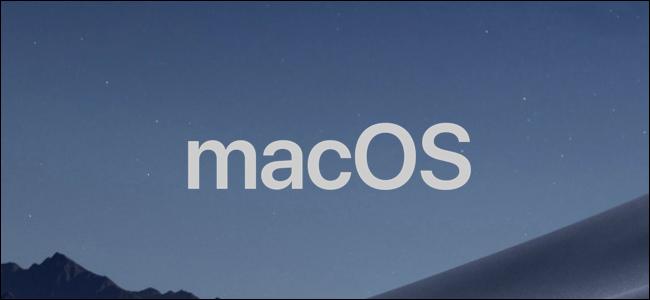 شعار macOS