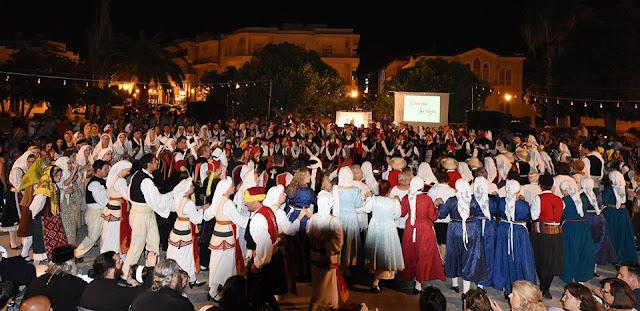 """Καλό καλοκαίρι από το """"Εργαστήρι Ελληνικού Χορού"""""""