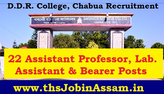 D.D.R. College, Chabua Recruitment 2020