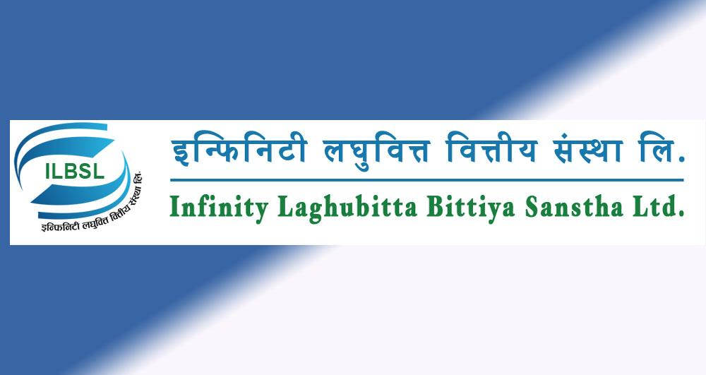 Infinity Laghubitta