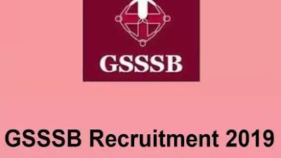 GSSSB Recuritment