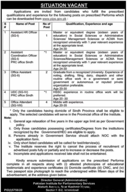 Pakistan Institute for Parliamentary Services PIPS Jobs 2021 for Assistant HR Officer, Assistant Coordination Officer, Office Assistant, UDC, Office Attendant, Upper Division Clerk