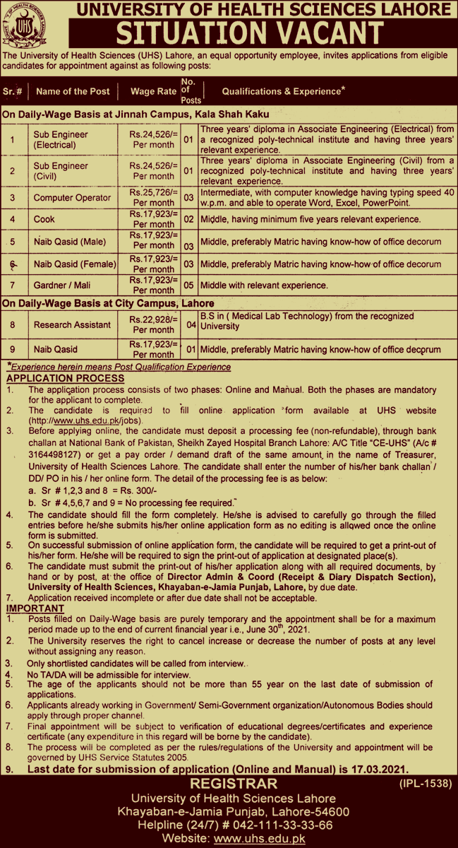 Jobs in University of Health Sciences Lahore 2021