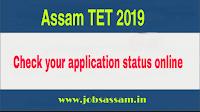 Assam TET 2019: Check Your Application Status Online